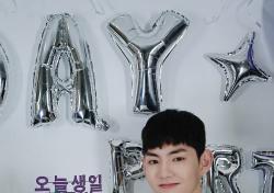 김동빈, 'VLIVE'통해 20살 생일파티 진행…팬들과 소통 빛났다!