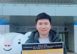 """유승민 IOC위원 """"스포츠도 한국이 모범이 될 겁니다"""""""