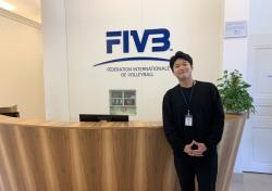 [배구로 세계를 만난다_in 스위스①] (38) '꿈은 이루어진다' FIVB 방문기