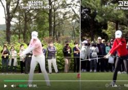 현대카드 매치, 여자 골프 1위 고진영-박성현 전력 비교