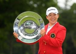 일본 LPGA, 2020-2021시즌 통합 운영