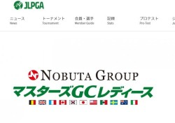 KLPGA, 올해 대회수 및 상금까지 JLPGA 추월