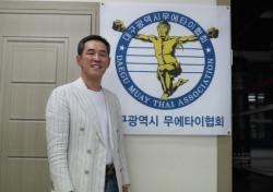 MAX FC '컨텐더리그 20 IN 대구' 류제석 대회장