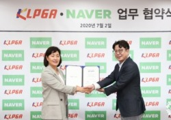 KLPGA, 인터넷 포털 네이버와 업무 협약