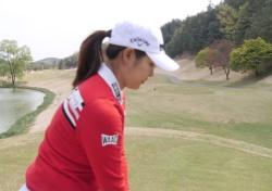 [김지현의 와키레슨] 여성 골퍼들을 위한 우드 샷 요령