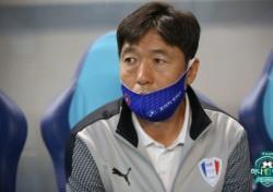 수원, 이임생 감독 사임 발표...감독대행은 주승진 수석코치