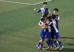 [고등리그] '박은성 결승골' 경신고, 용문고에 1-0 승리