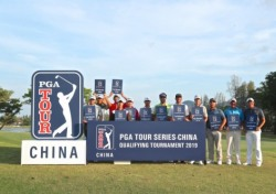 PGA투어 시리즈-차이나 2020시즌 취소