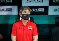 FC서울 김호영 감독대행 선임