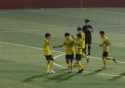 [고등리그] 중동고, 남강고에 2-0 완승… 서부권역 4위 유지
