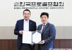 KPGA, 부회장에 스포츠닥터스 허준영 이사장 선임