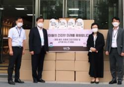 엑스골프, 신멤버스 300구좌 돌파 기념 이벤트