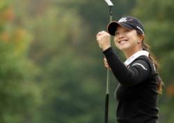 여자골프 세계랭킹 지각변동..김세영 2위, 박인비 4위 상승