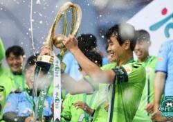 전북, FA컵 우승으로 팀 창단 이후 첫 '더블'노린다