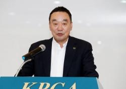 KPGA 구자철 회장, 회원 및 골프산업 관계자에 고마움 전해