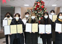 계명문화대 학생들, 경북도 산업디자인전람회 10개 상 수상 …허지원 학생 도지사상 받아