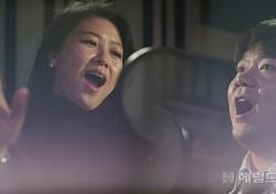 포항시,희망을 노래하다....시민 위로하는 `빛으로 불꽃으로` 음원 제작