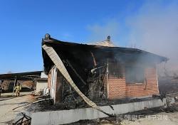 예천 주택서 불...5500만원 재산피해