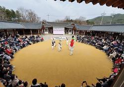 하회별신굿탈놀이 보존회 전수교육관 활성화사업 '문화재청상' 수상