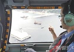 한상철 신임 포항해양경찰서장 취임...철저한 임무수행으로 국민의 신뢰에 보답할 것