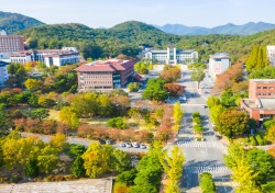 동국대 경주캠퍼스, 정시모집 경쟁률 3.89대 1