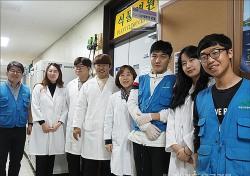안동대 전용호 교수팀,세계첫 사과 탄저병 방제 미생물 유전체 규명
