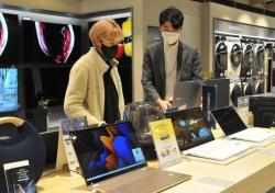 롯데백화점 대구점, 온라인 개학 맞아 노트북 기획전 개최