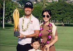 케빈 나, 골프채 하나로 상금만 382억원..동양선수중 PGA 통산상금 1위