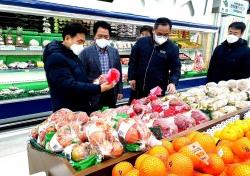 경북농협, 농축산물 식품안전관리 특별점검...설 명절 앞두고 내달 14일까지