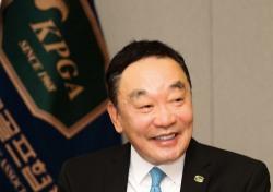 KPGA 구자철 회장 김시우에 축전