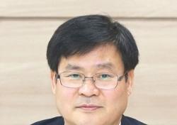 김천시 시설관리공단 3팀 체제로 4월 출범…초대 이사장에 김재광 전 부시장 선임