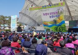 상주농업기계박람회 취소...내년봄 개최 검토