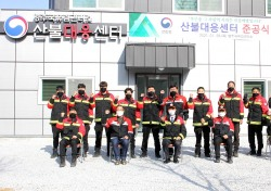 영주국유림관리소, 산불대응센터 준공...대형산불 초기 대응 기대