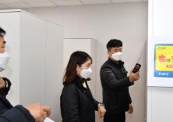경북농협, 불법촬영 근절 안간힘....화장실등 매월불시 점검