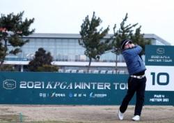 KPGA 윈터투어 2차전 4일 개막..서명재 연속 우승 도전