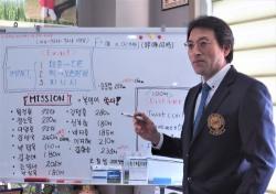 USGTF2020 최고 지도자 이재영 프로