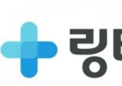 '코로나 극복 올스타 탁구대회' 19~21일 개최