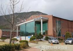 경북 상주 BTJ 열방센터 법인허가 취소 되나..15일 법원 심문