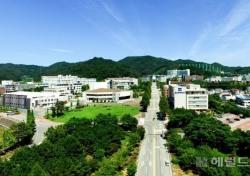 안동대학교, 교육국제화 역량평가서  인증대학 선정...한국 유학 이미지 개선 기대