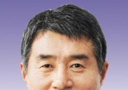 박영환 경북도의원, 도교육청 지역건설산업 활성화 지원 조례안 발의