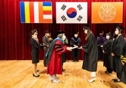 동국대 경주캠퍼스, 2021년 봄 온라인 학위수여식 개최