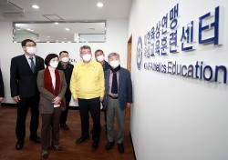 육상의 메카 경북예천에 대한육상연맹 교육훈련센터 문열어..경제파급 연간 300억
