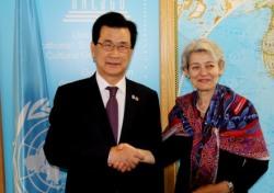 세계무예마스터십위원회(WMC), 유네스코 상임자문기구 승인