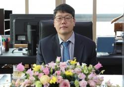 전영수 경북지방우정청장 취임