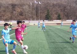 청송군, 전국 고등축구리그 진행