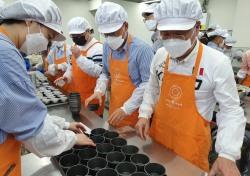 엑스코 임직원들, 북구지역 이웃 사랑의 빵 전달