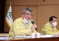 김학동 예천군수, 코로나19 백신 접종