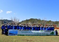 월성본부, 회사창립 20주년 기념 식목행사 열어