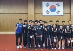 탁구대표팀, 1년여 만에 진촌합숙훈련 시작