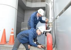대성에너지, 해빙기 가스시설 특별 안전점검 실시